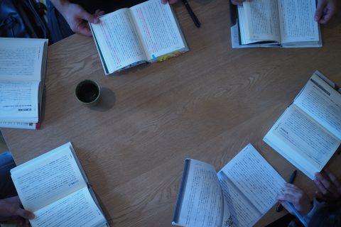 朝の読書会