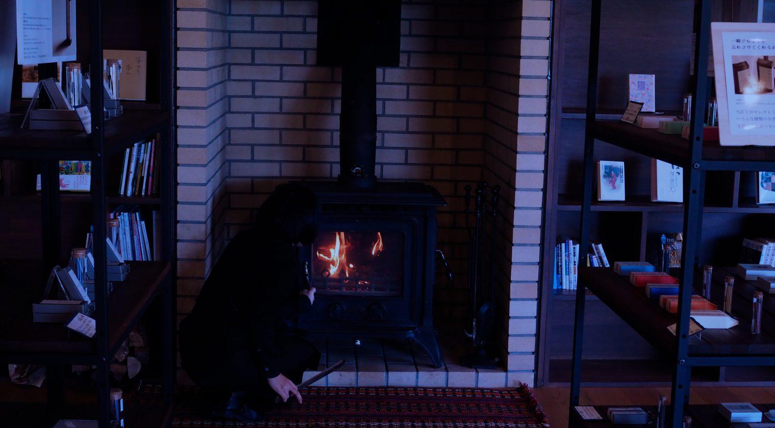 暖炉、始めました。