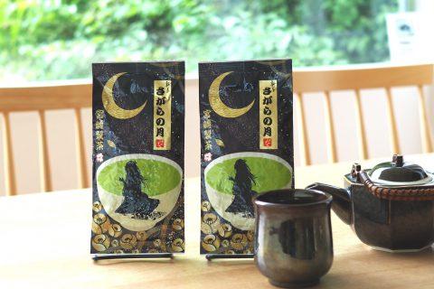 新茶の販売を開始しました。